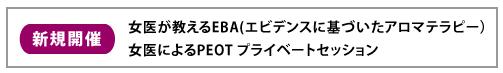 info_new20181230