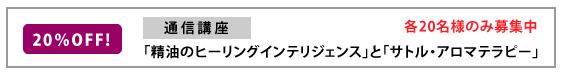 info_new201907-2